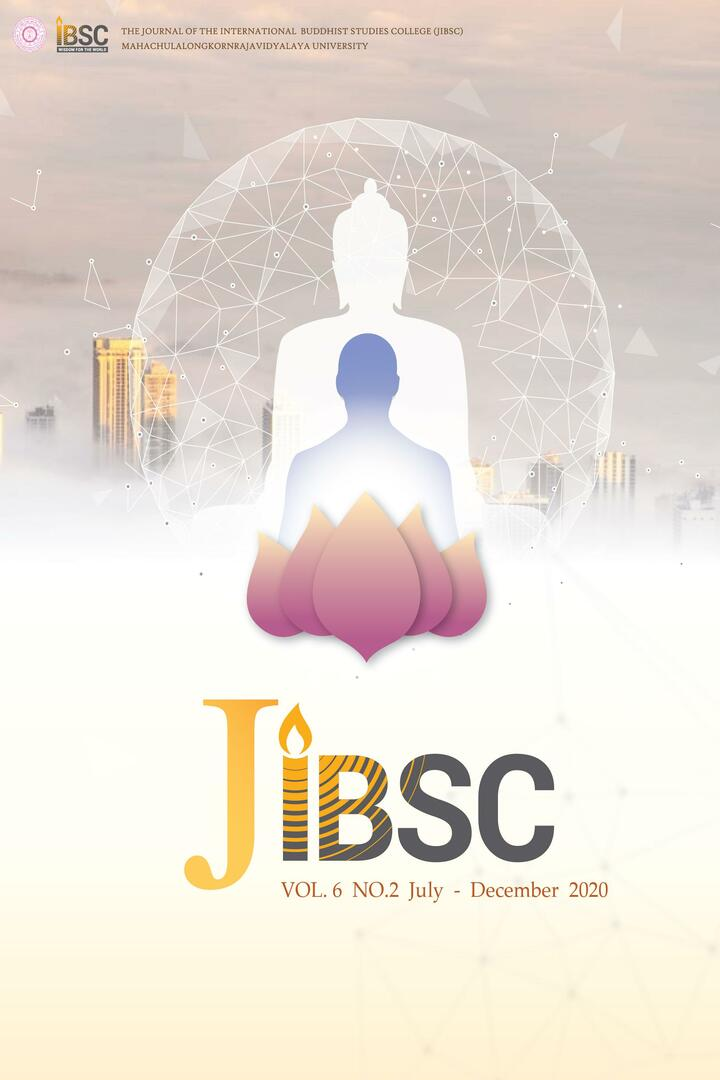 The Journal of International Buddhist Studies College
