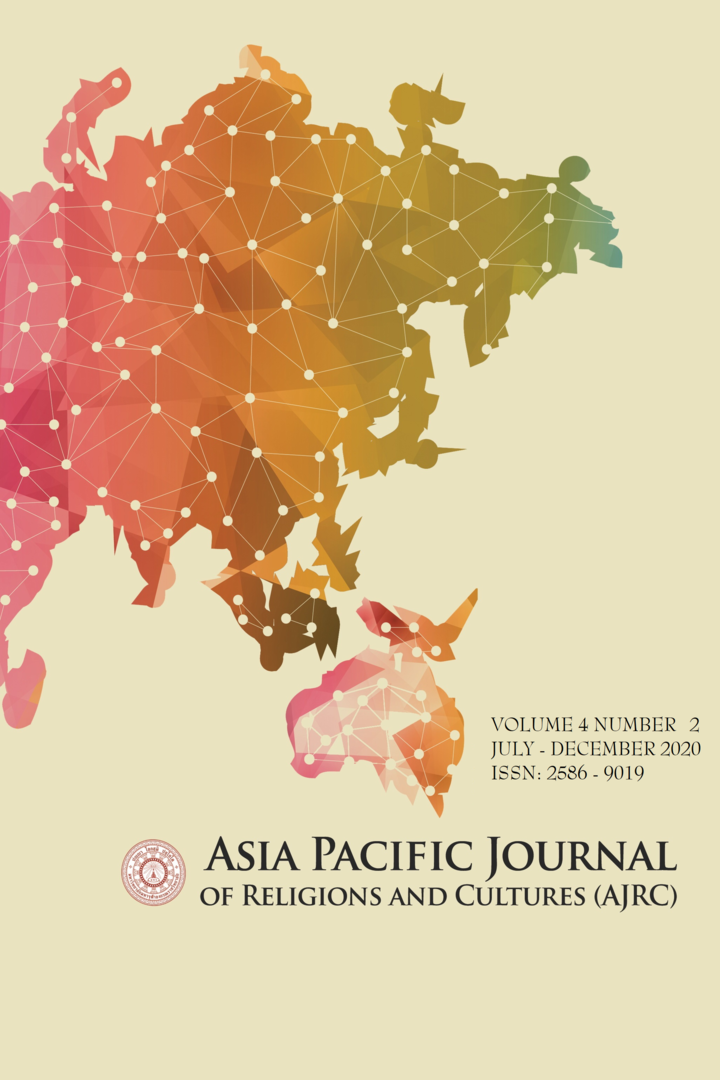 Asia Pacific Journal of Religions and Cultures