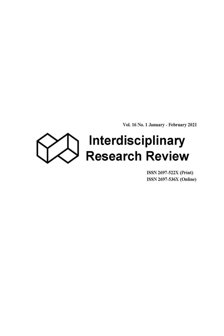 Interdisciplinary Research Review