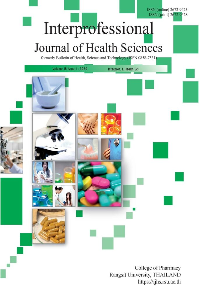 Interprofessional Journal of Health Sciences