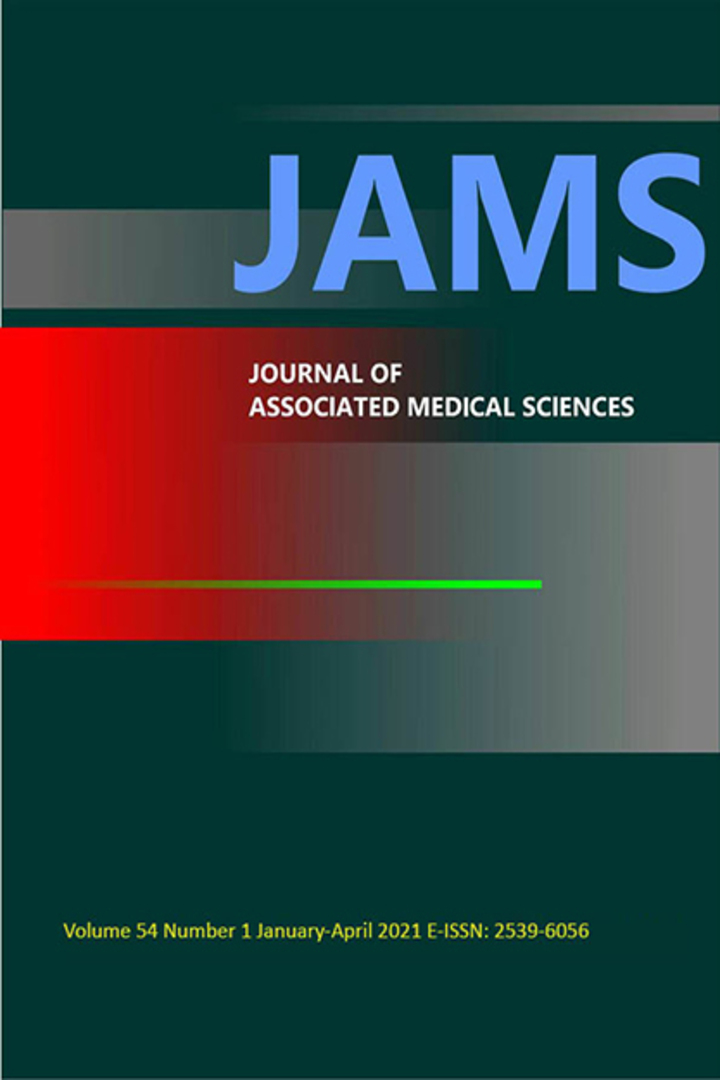 Journal of Associated Medical Sciences