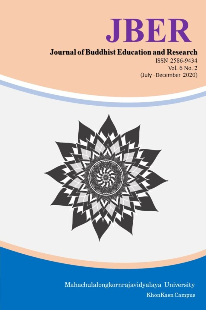 Journal of Buddhist Education and Research