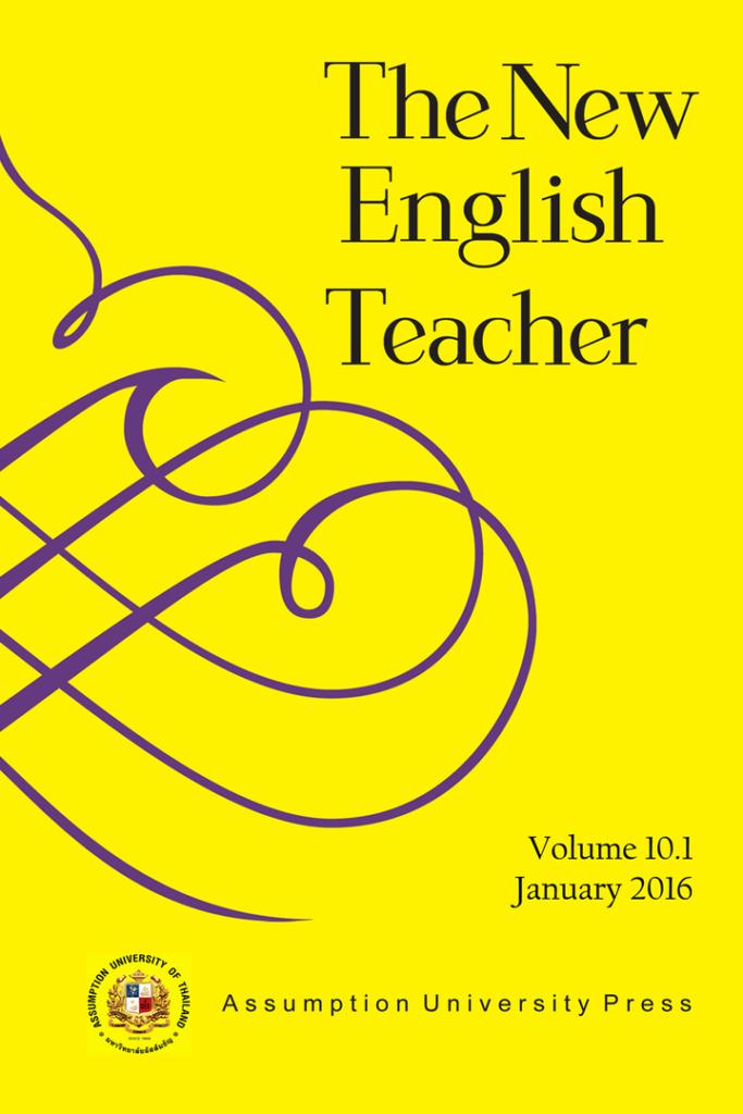 The New English Teacher