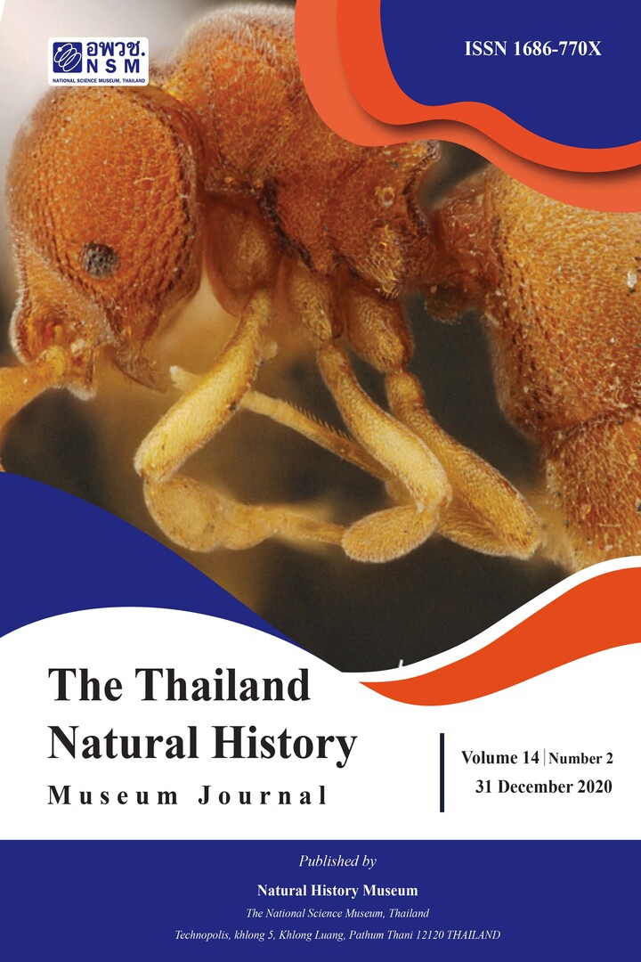 The Thailand Natural History Museum Journal