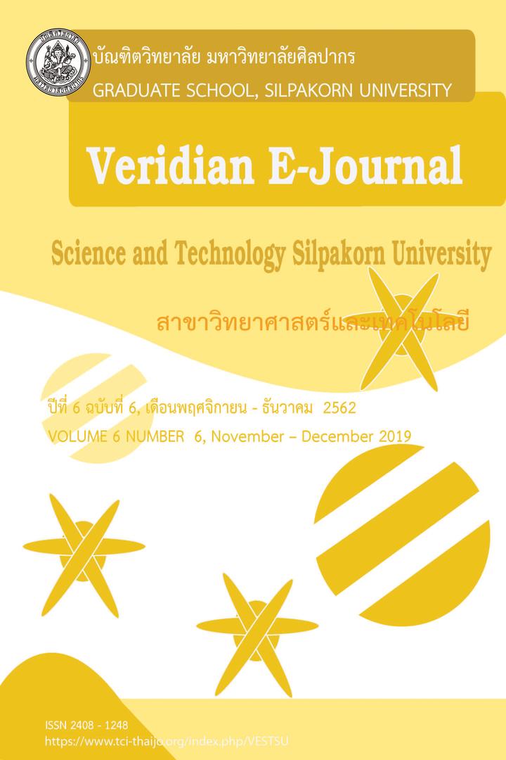 Veridian E-Journal Science and Technology Silpakorn University