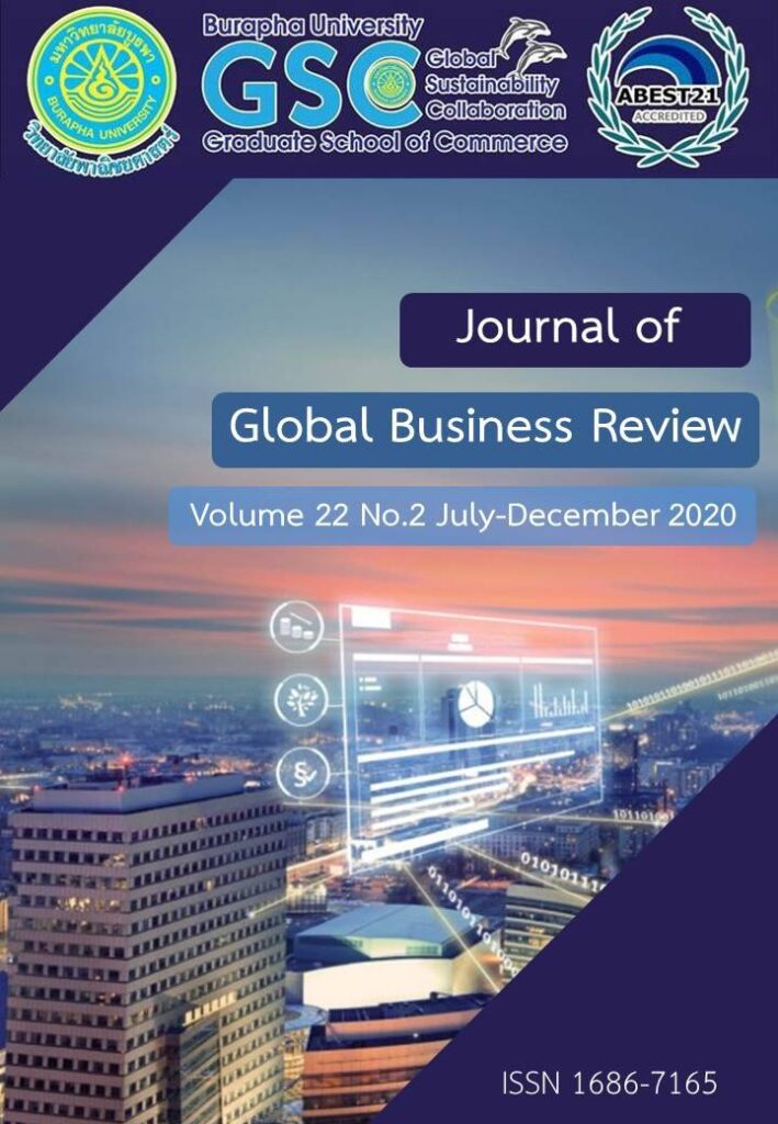 Journal of Global Business Review