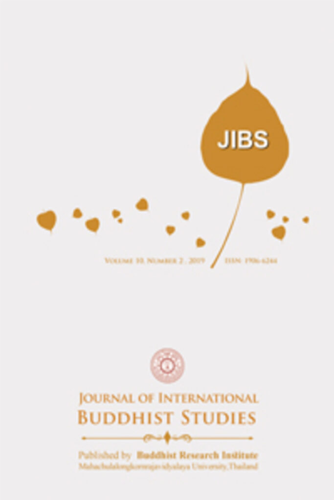 Journal of International Buddhist Studies