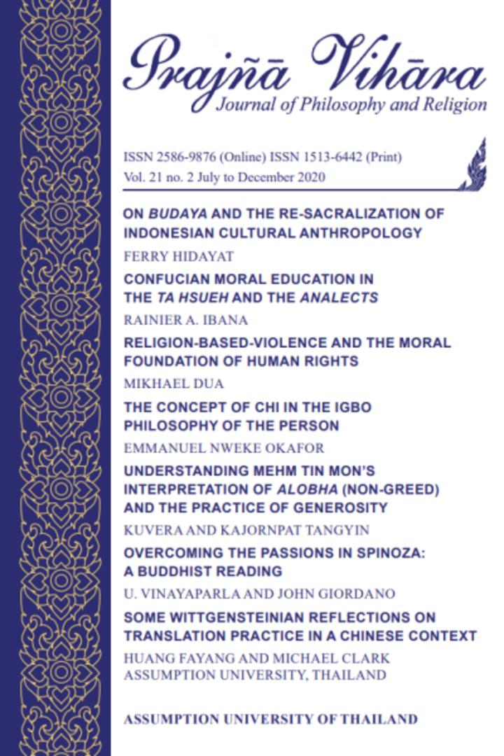 Prajna Vihara : Journal of Philosophy and Religion