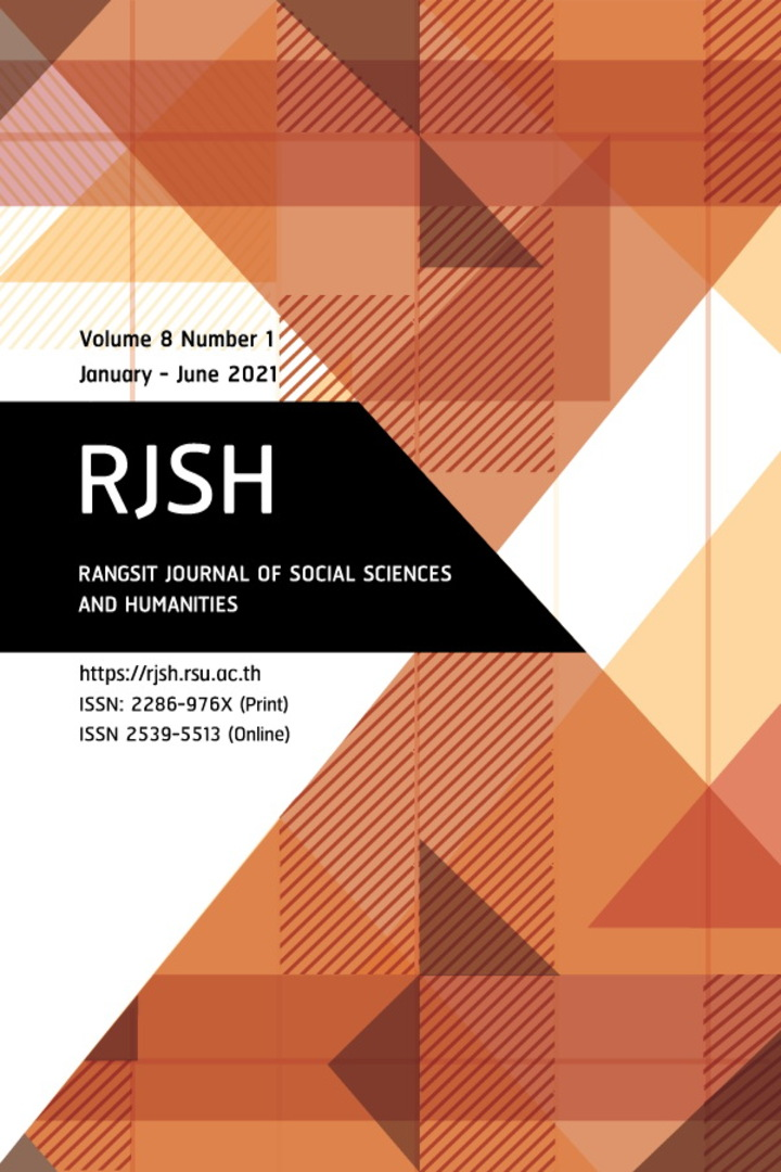 RANGSIT JOURNAL OF SOCIAL SCIENCES AND HUMANITIES