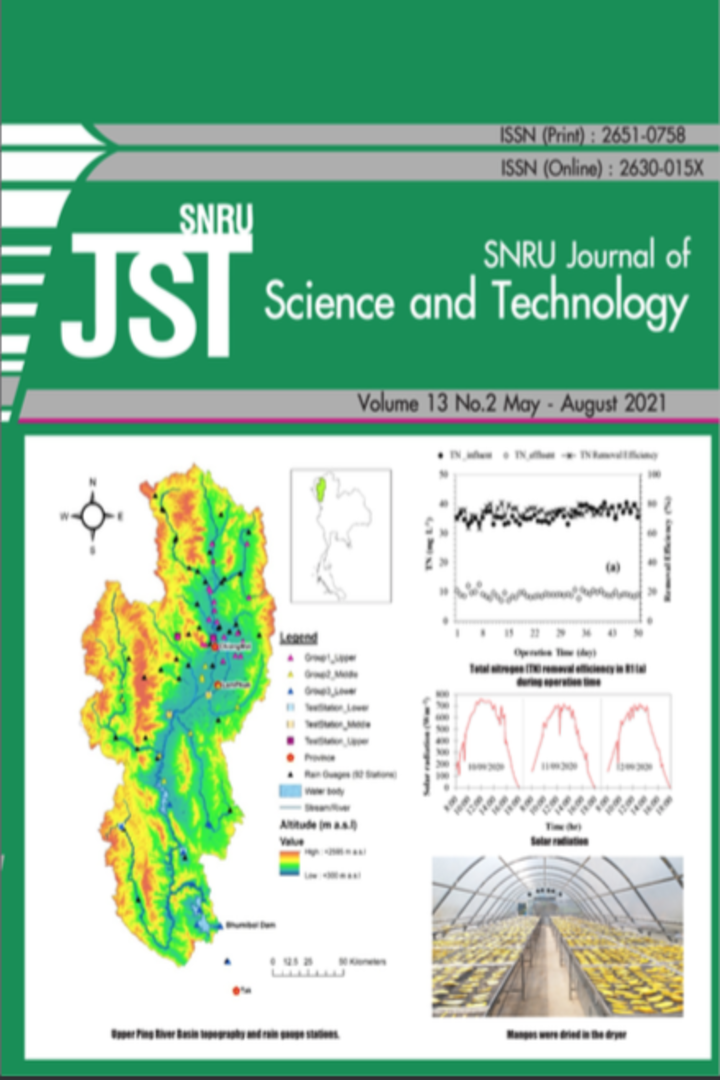 SNRU Journal of Science and Technology