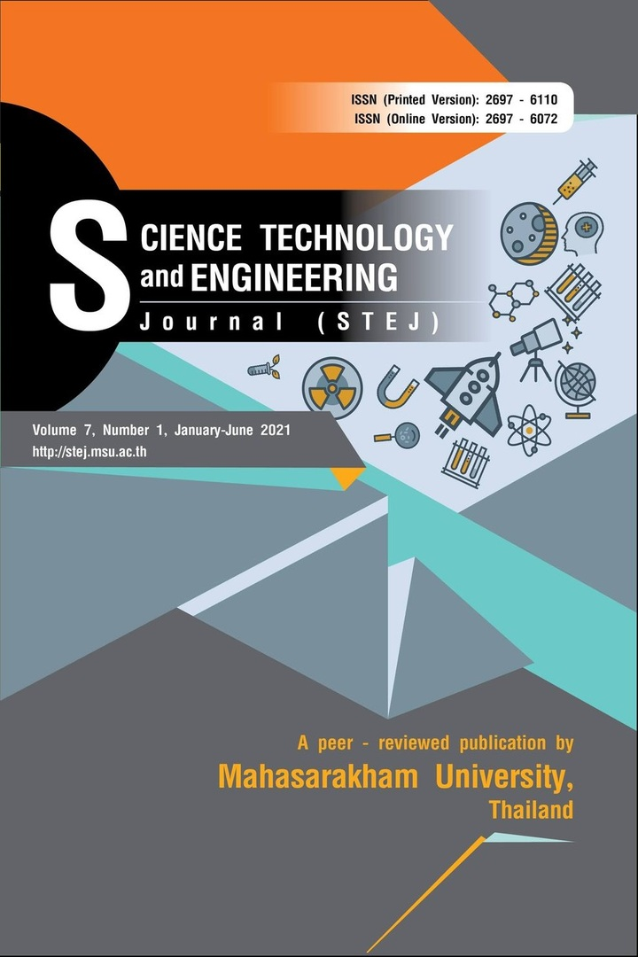 Science Technology and Engineering Journal