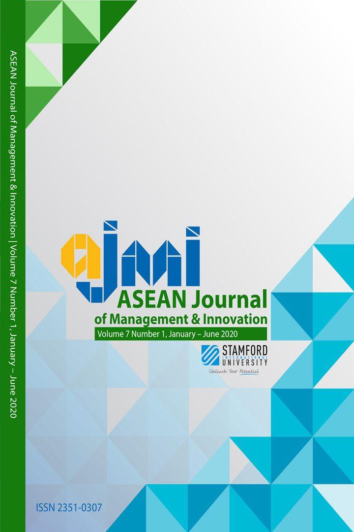 ASEAN Journal of Management & Innovation