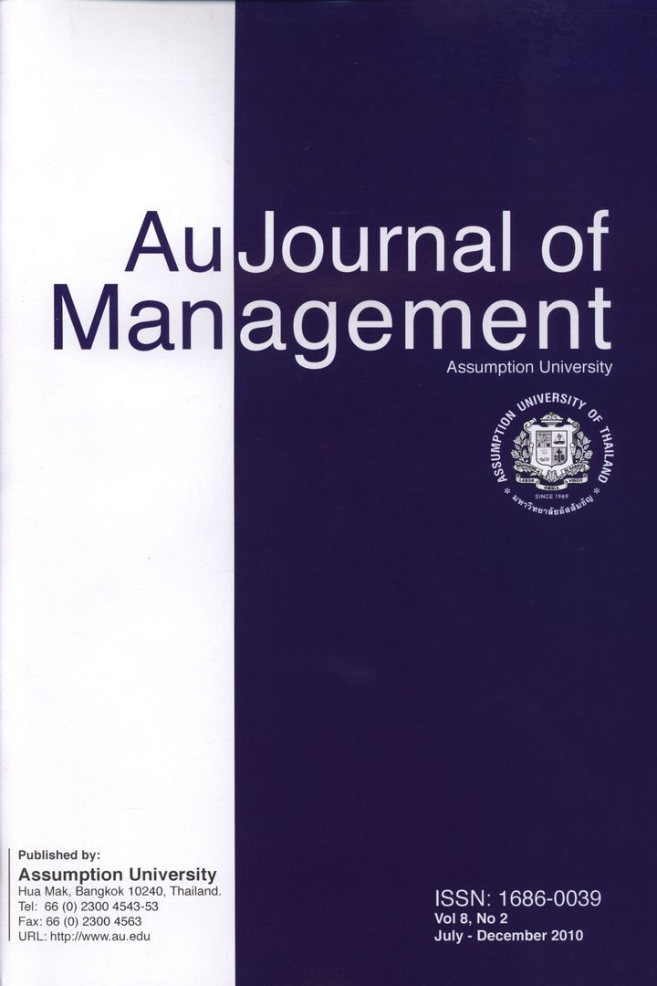 AU Journal of Management