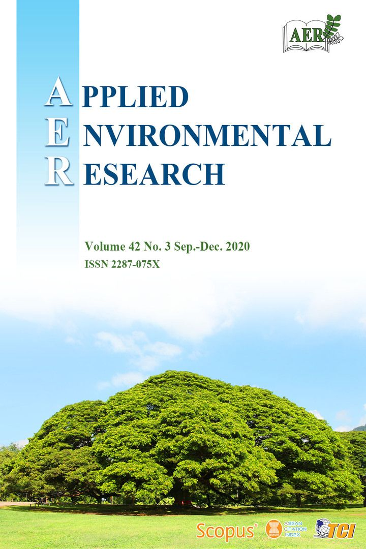 Applied Environmental Research (AER)