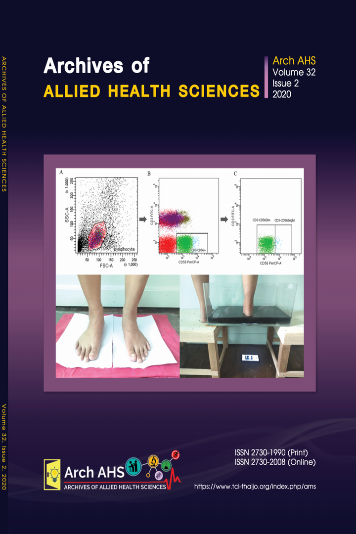 Archives of Allied Health Sciences